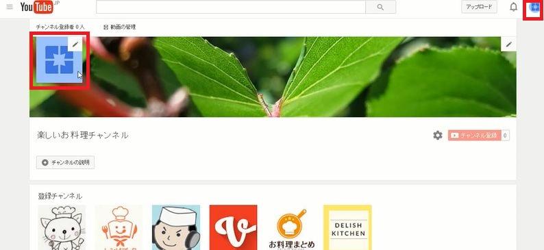 ブログにYouTubeをアップする時の気になる著作権と注意点